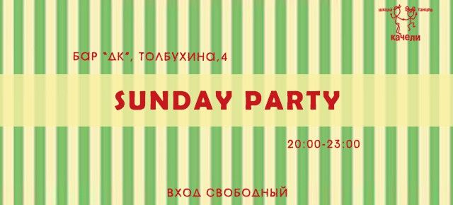 dk-sunday-party-green-640