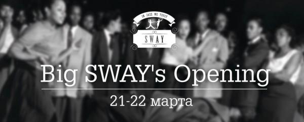 Big Sway's studio Opening.