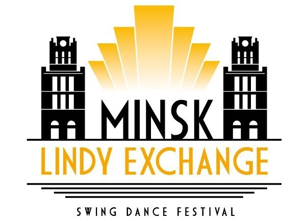 Фестиваль линди хопа MLX-2015
