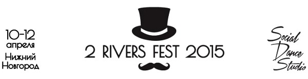 Two River Fest 2015
