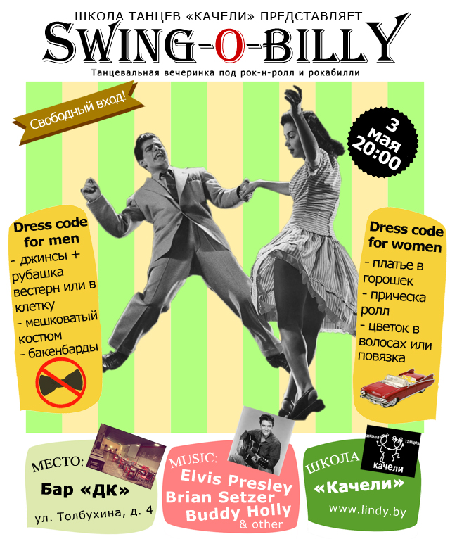 Swing-O-Billy Party in bar DK