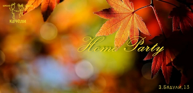 Hom-Party-Autumn-TITLE