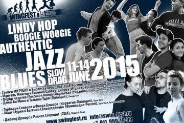 SwingFest 2015