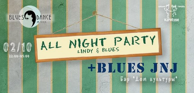 Lindy-Blues-All-Night-TITLE