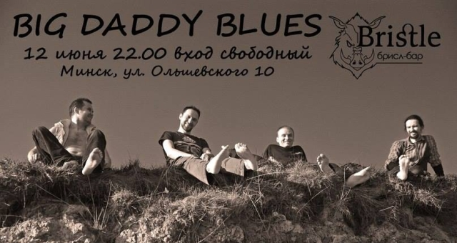 Big Daddy Blues in pub Bristle