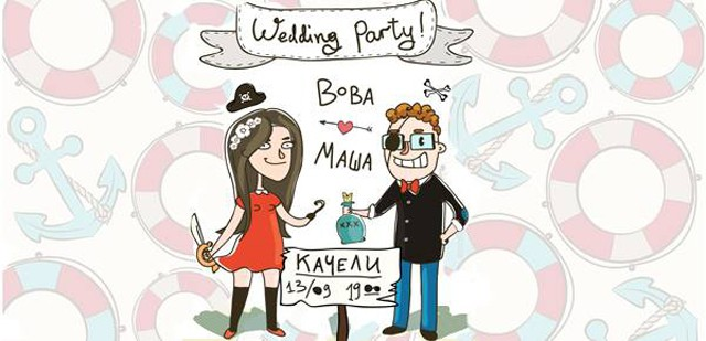 Lindy-Hop-Wedding-Party-TITLE