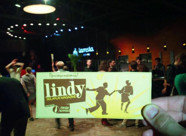 Belarus-Lindy-Hop-in-Vilnius-TITLE