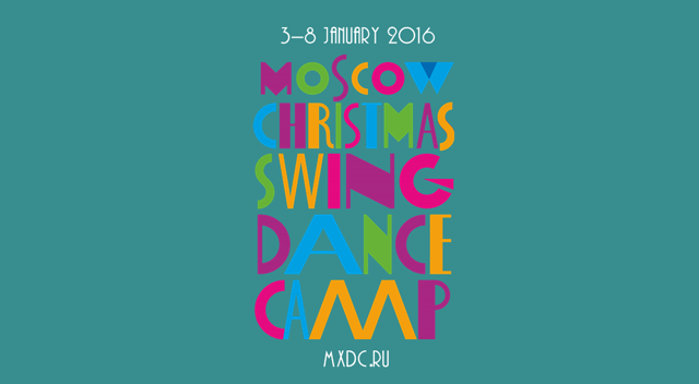Moscow-Swing-Dance-Camp-2016-TITLE