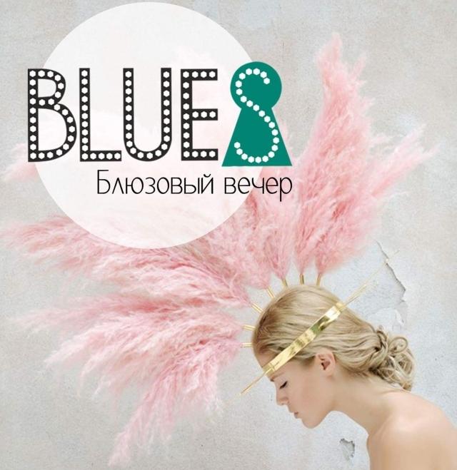 Blues-In-Loft-SHORT
