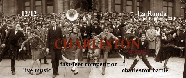 Charlestone Follies