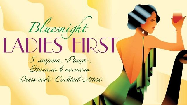 Ladies First Bluesnight