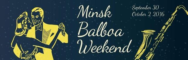 Minsk Balboa Weekend