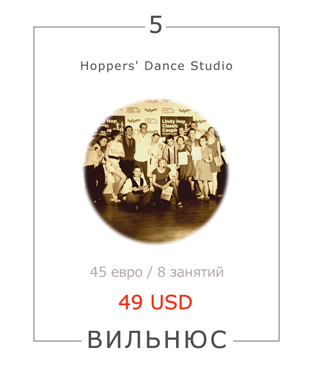 Hoppers Dance Studio
