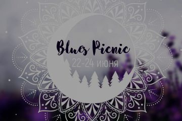 Blues Picnic 2018