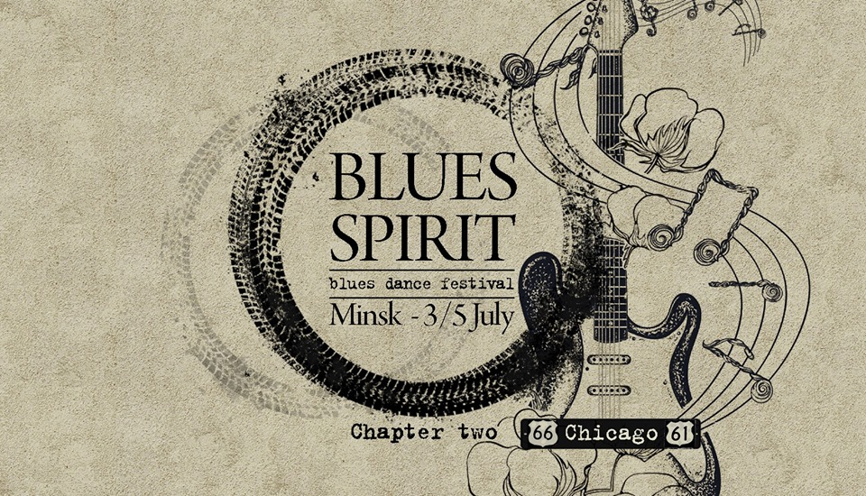 Blues Spirit. Chapter 2: Chicago